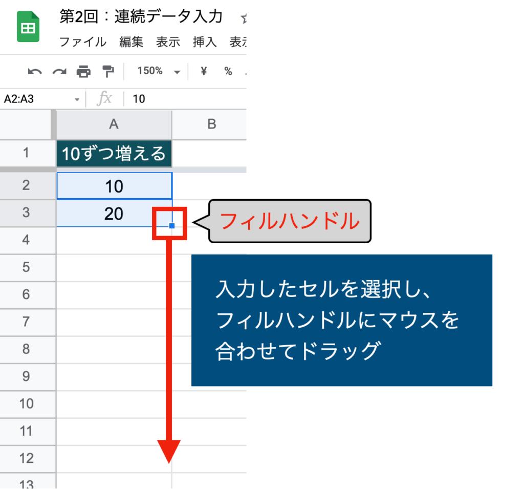 data-autofill10