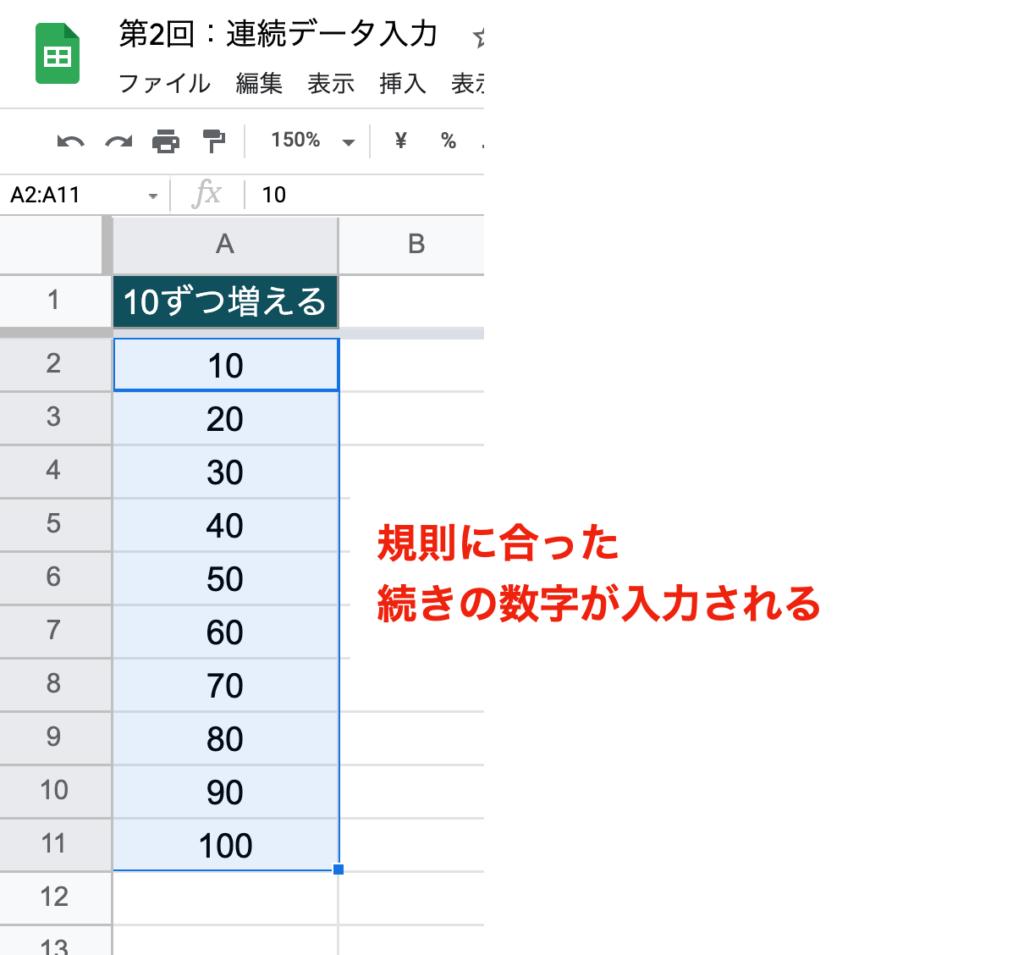 data-autofill11