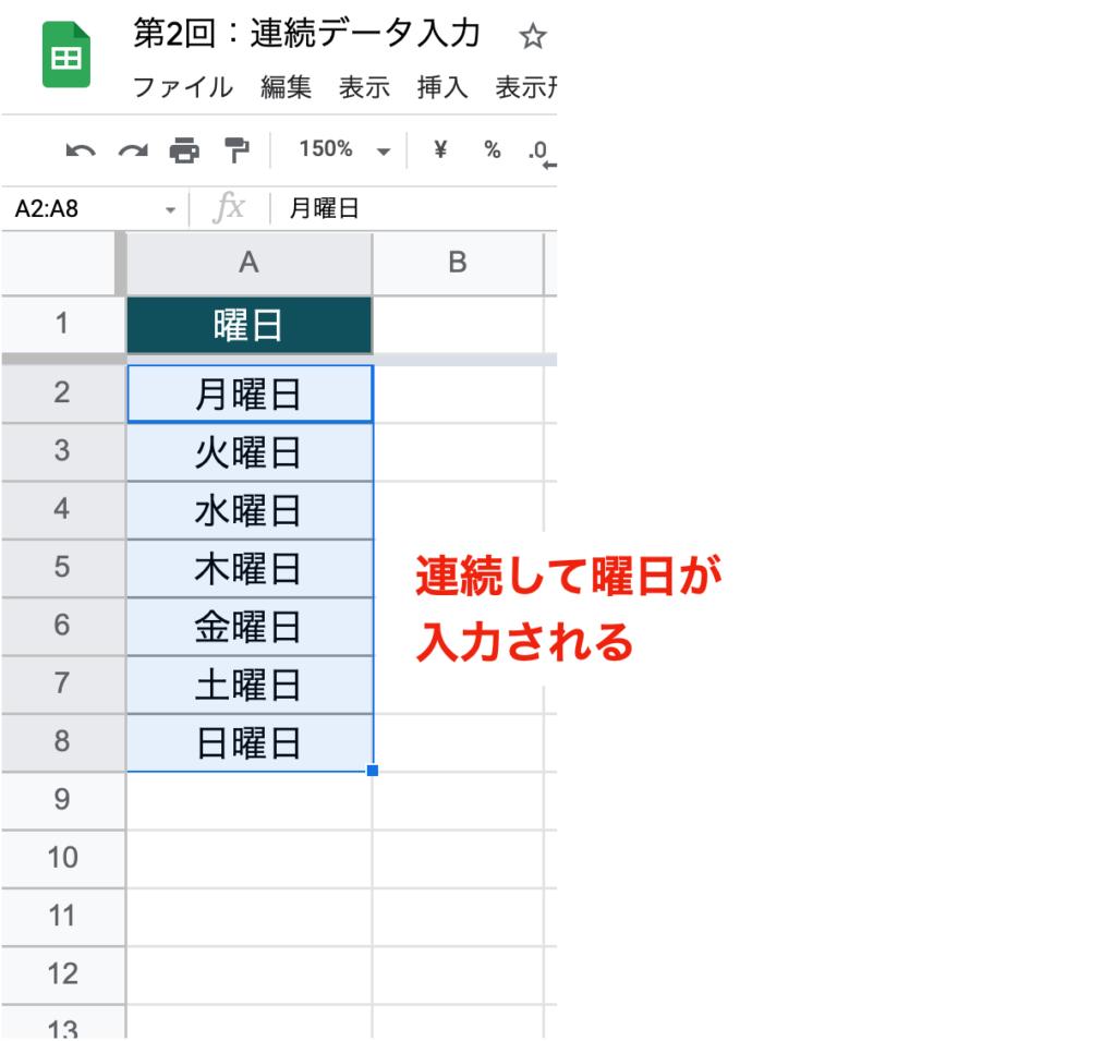data-autofill15