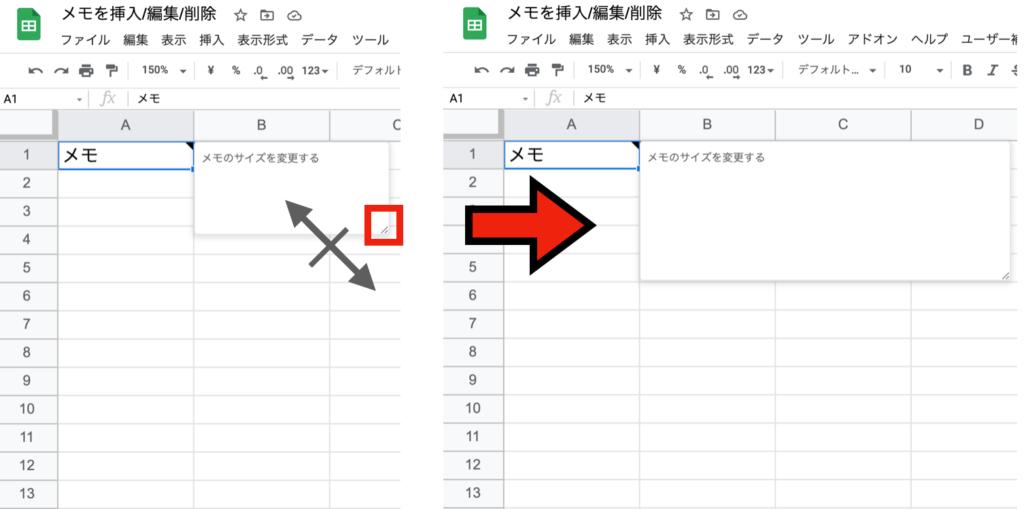 spreadsheet-memo06