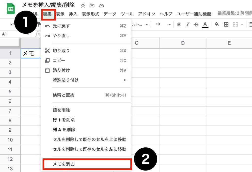 spreadsheet-memo08