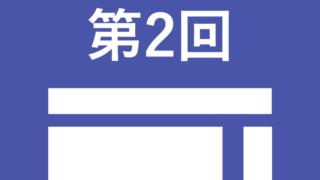 Googleサイト.002