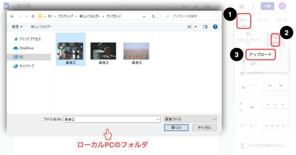 googlesites-file03