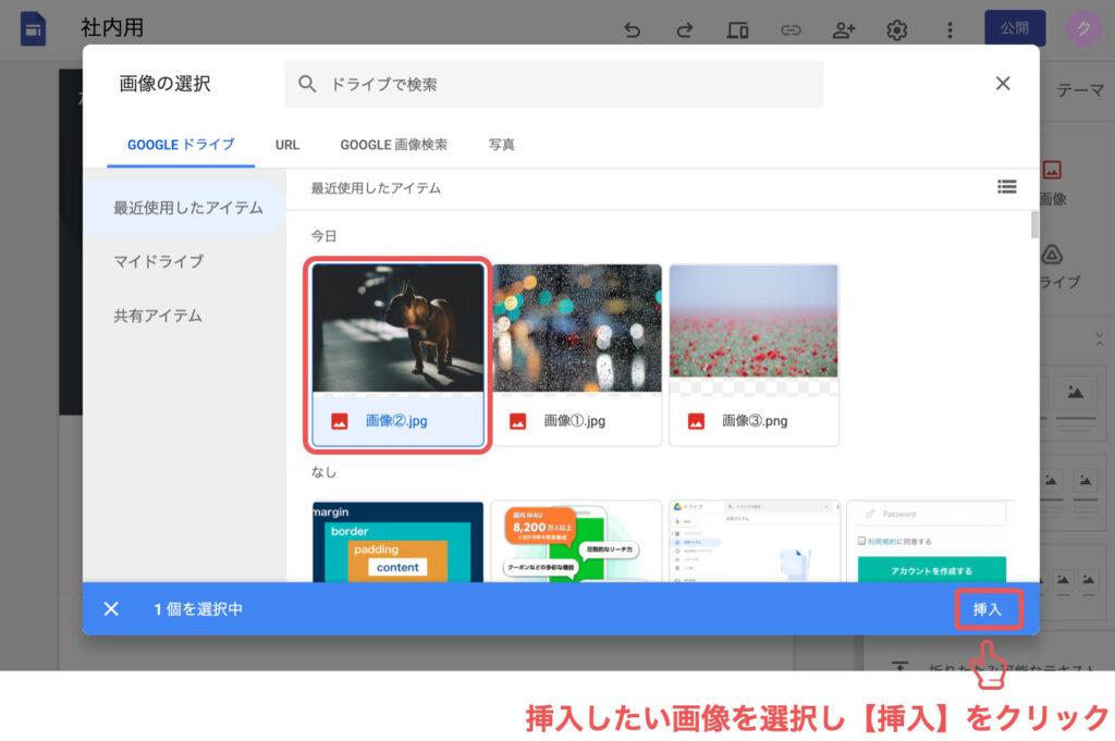 googlesites-file07