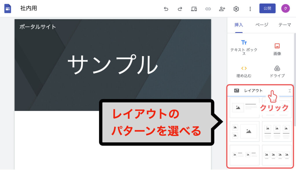 googlesites-file08