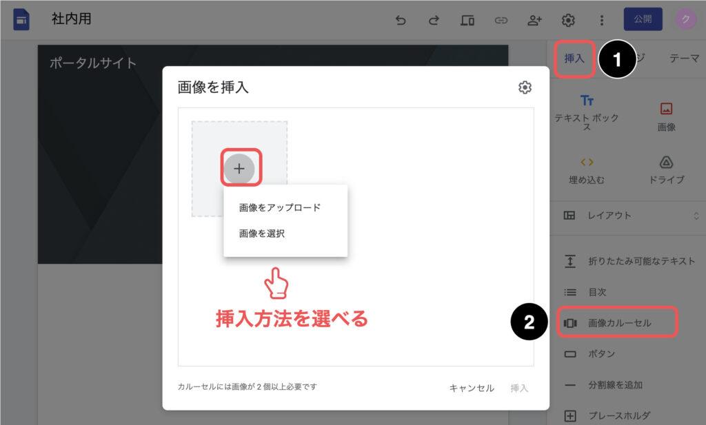 googlesites-file10