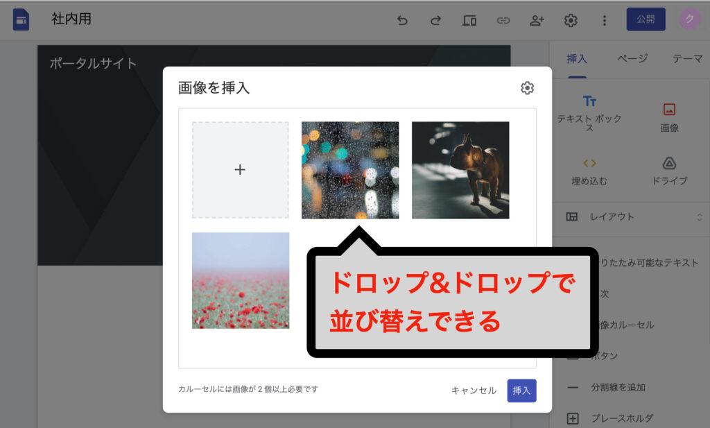 googlesites-file11