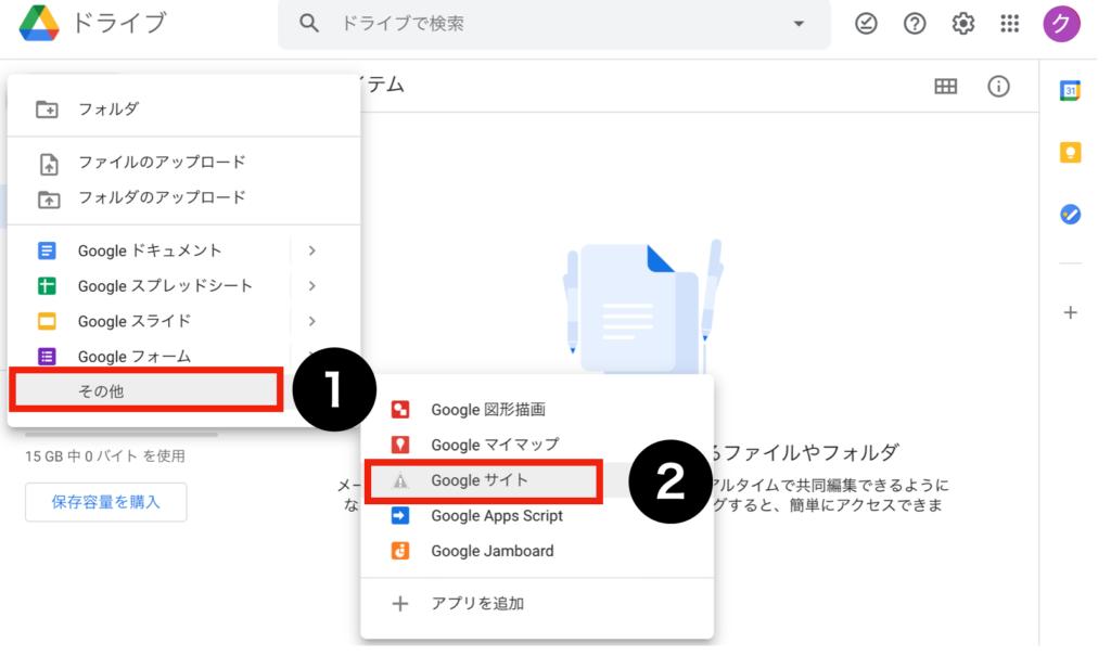 googlesites-new04