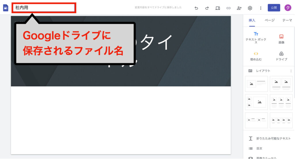 googlesites-new05