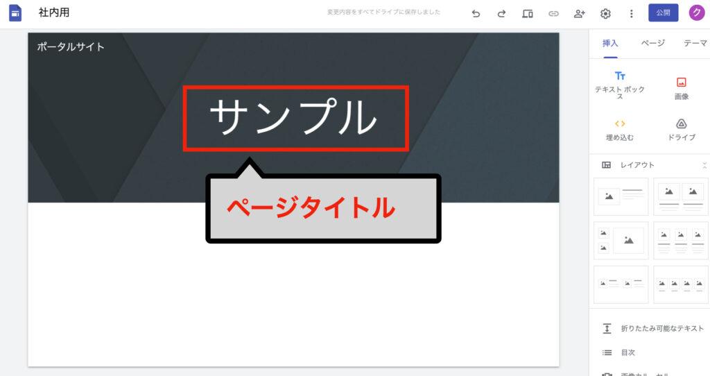 googlesites-new07