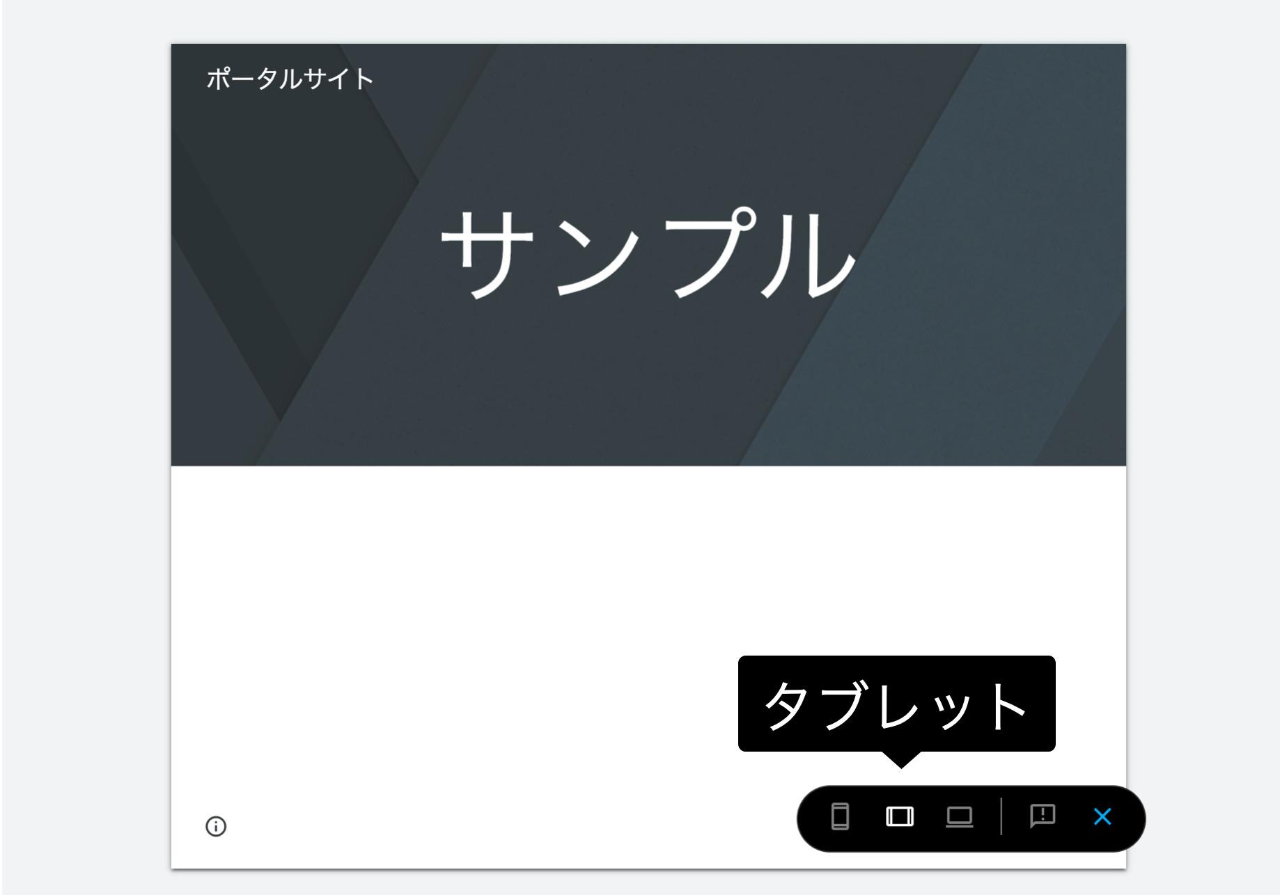 googlesites-new13