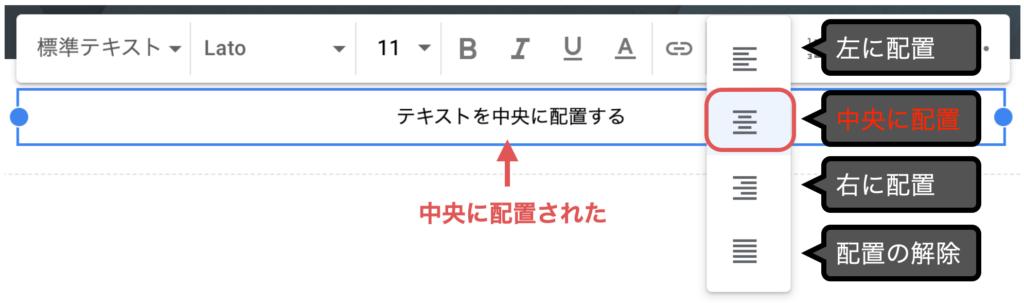googlesites-text-background12