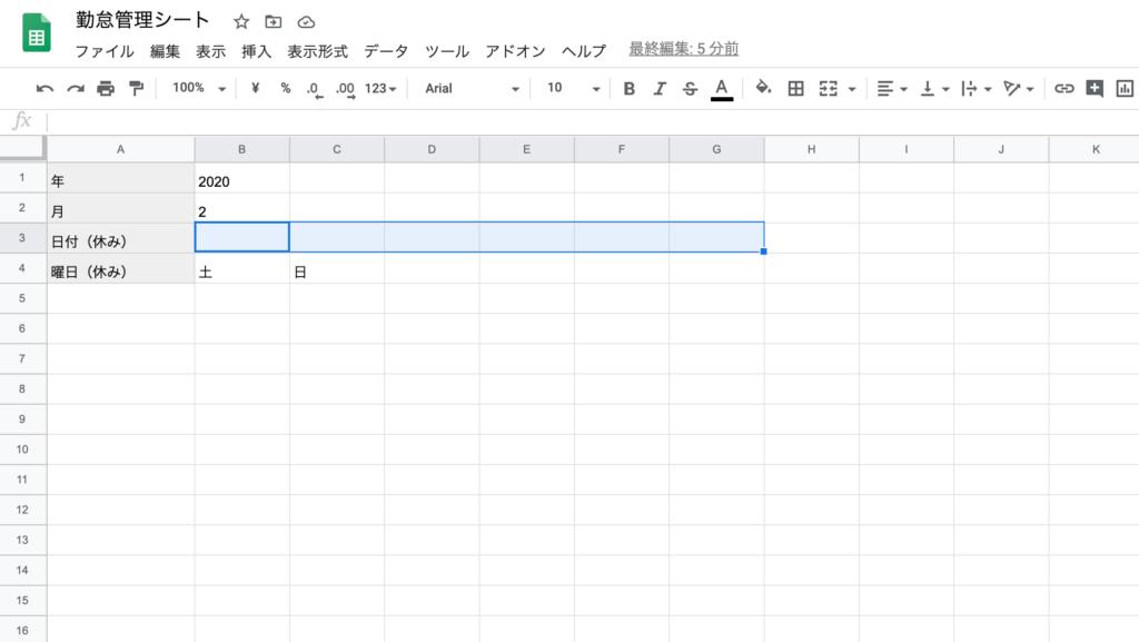 spreadsheet-date-day3
