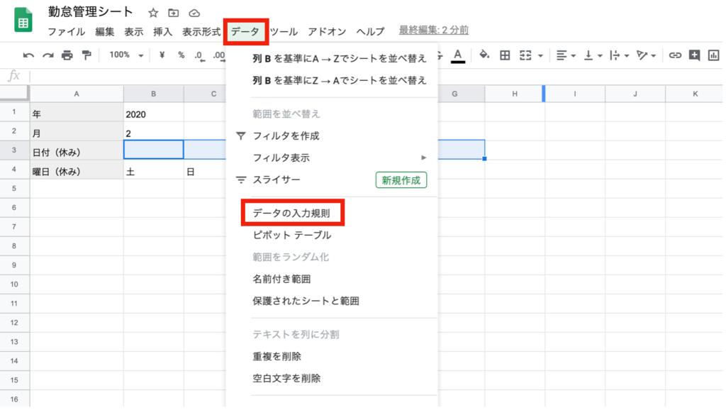 spreadsheet-date-day4