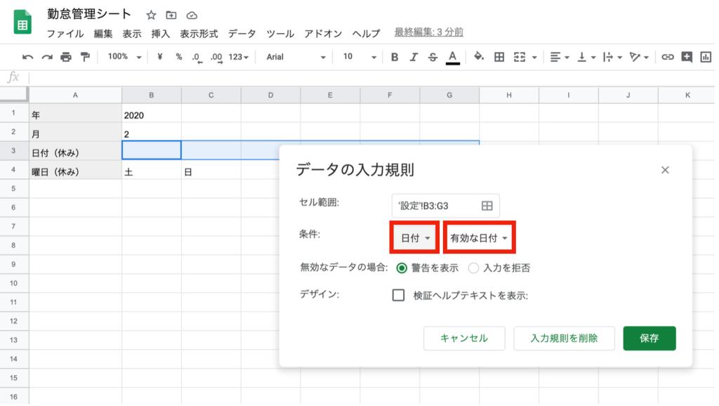 spreadsheet-date-day5