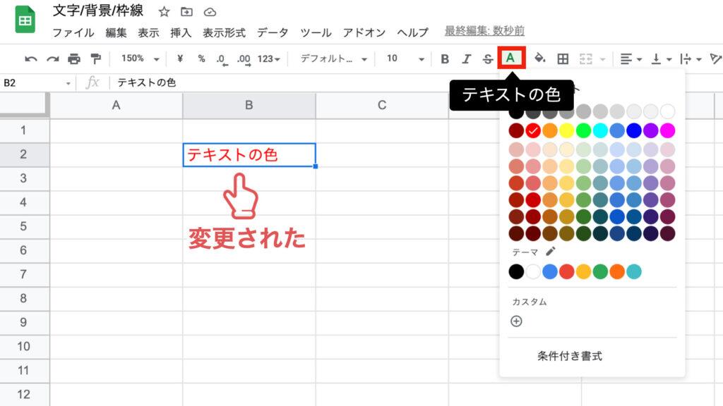 spreadsheet-design202