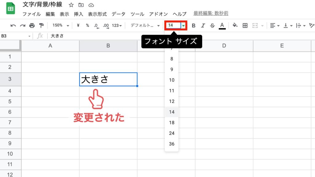 spreadsheet-design203