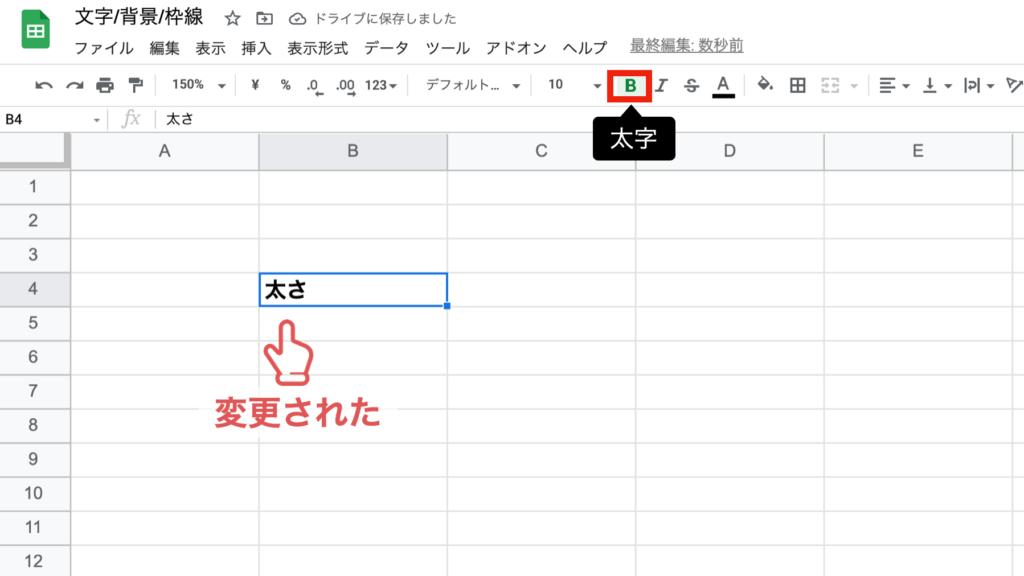 spreadsheet-design204