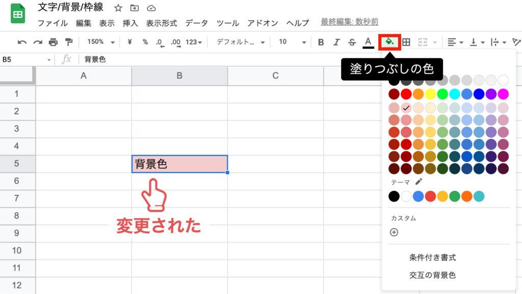 spreadsheet-design205
