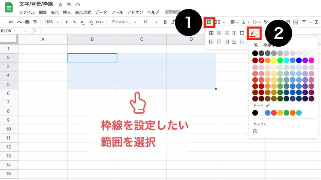 spreadsheet-design206