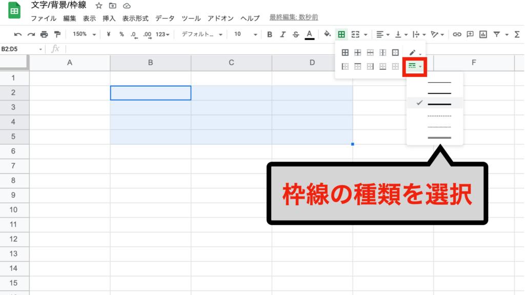 spreadsheet-design207