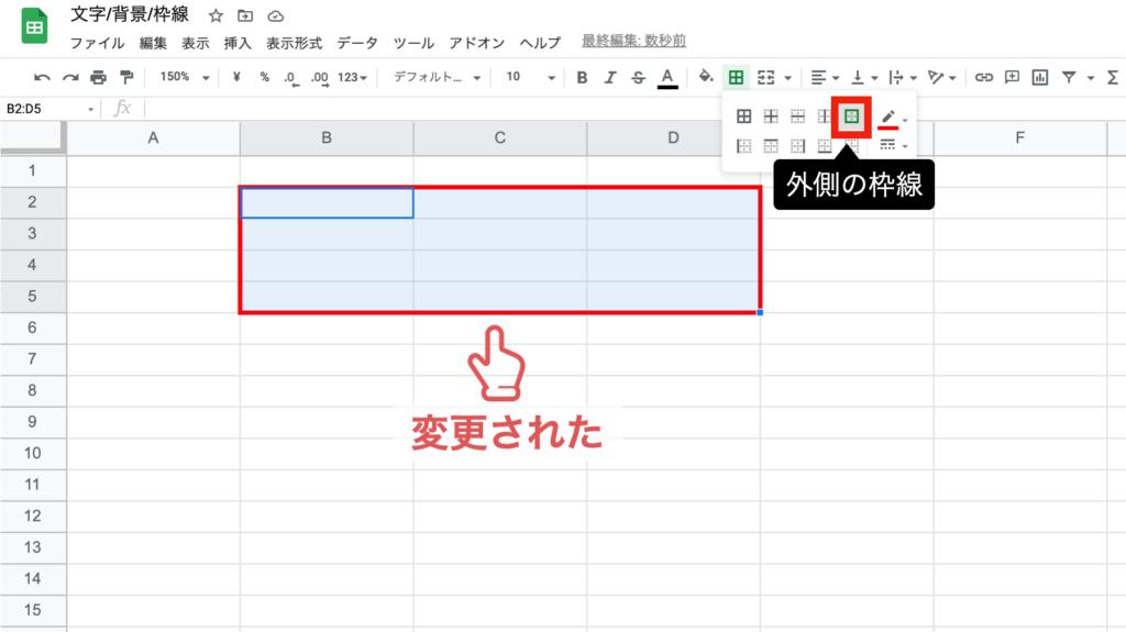 spreadsheet-design208