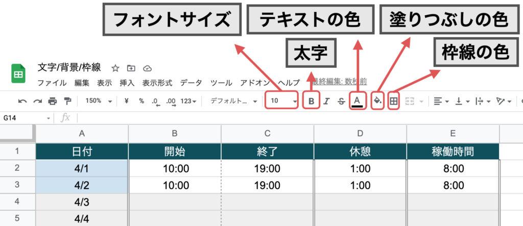 spreadsheet-design210