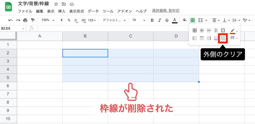 spreadsheet-design211