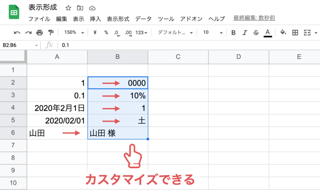 spreadsheet-display-format21