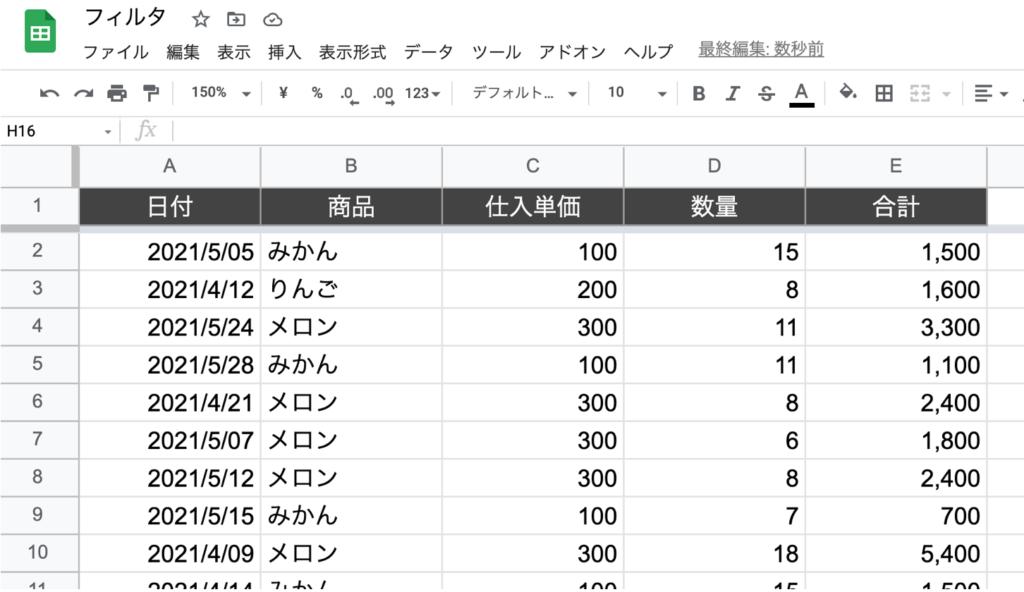 spreadsheet-filter01