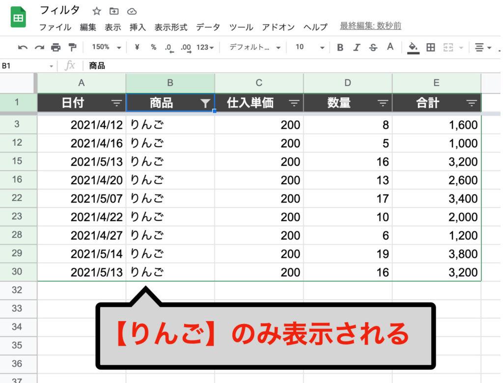 spreadsheet-filter10