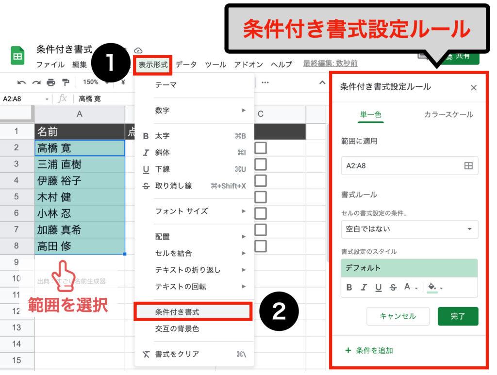 spreadsheet-formatting202