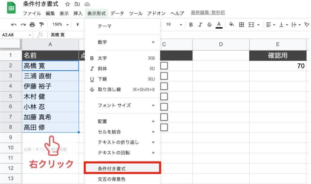 spreadsheet-formatting204