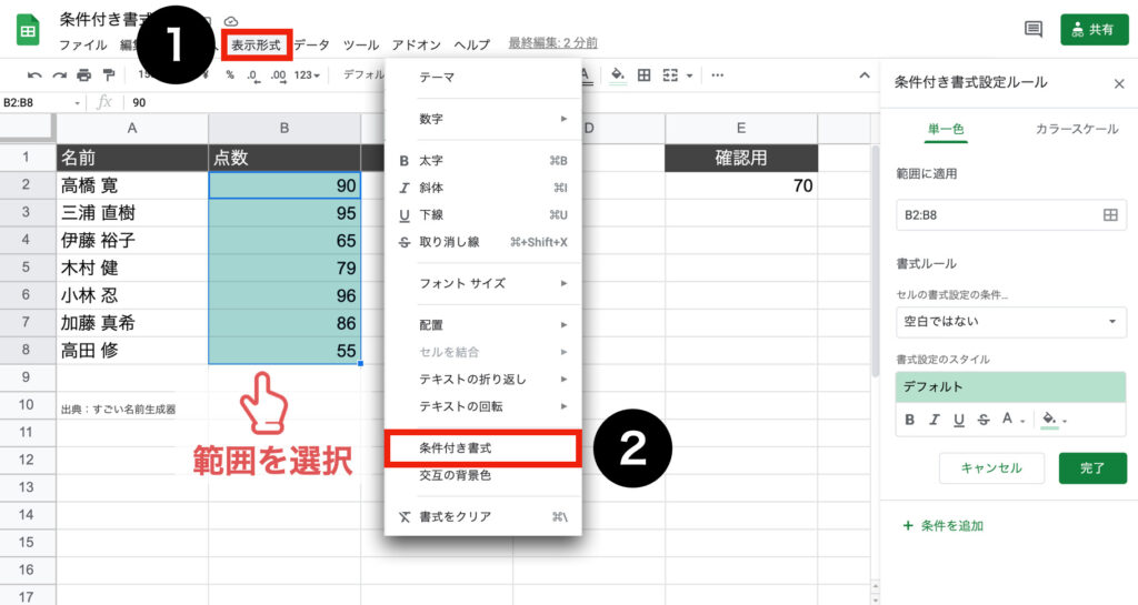 spreadsheet-formatting205