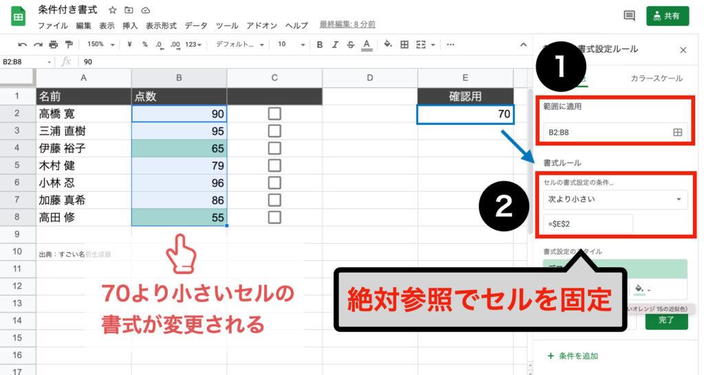 spreadsheet-formatting206
