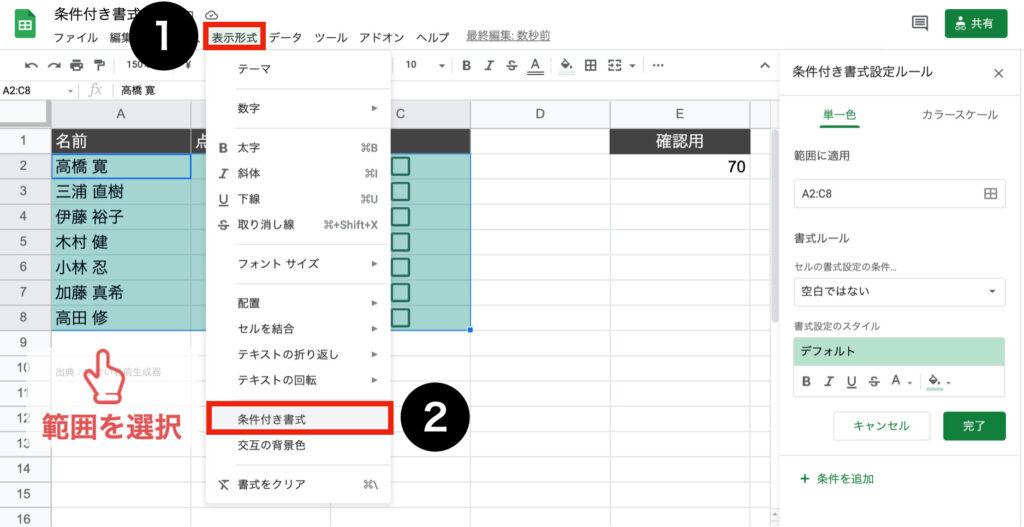 spreadsheet-formatting208