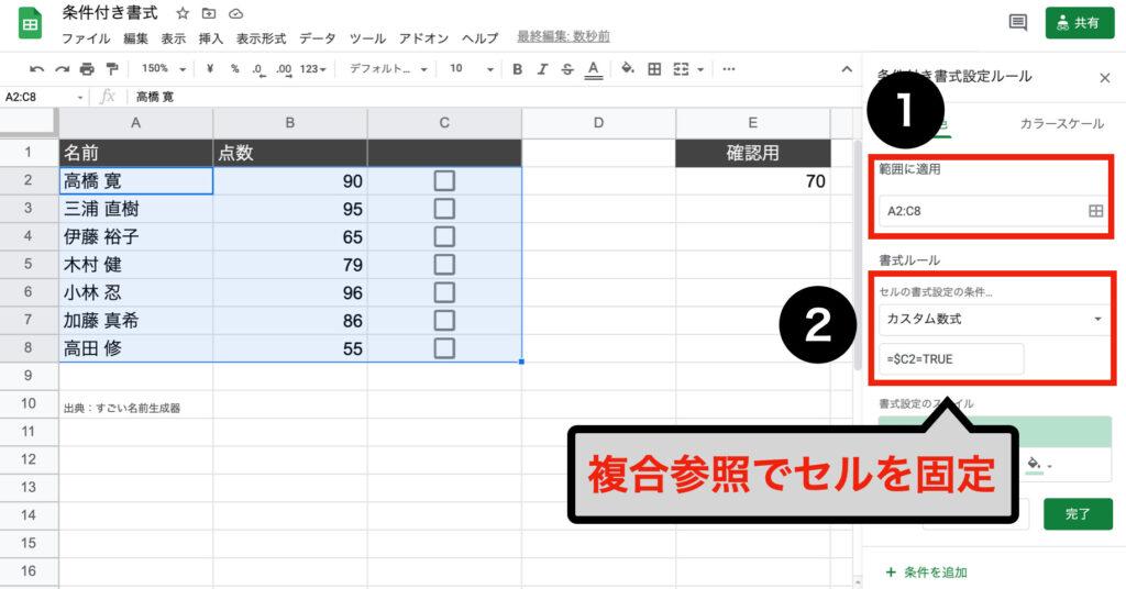 spreadsheet-formatting209