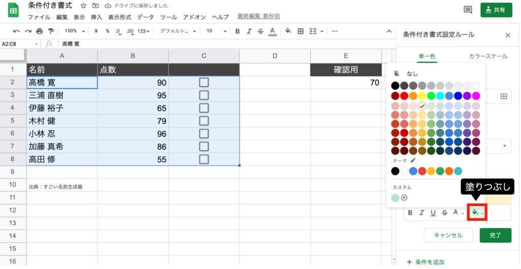 spreadsheet-formatting210