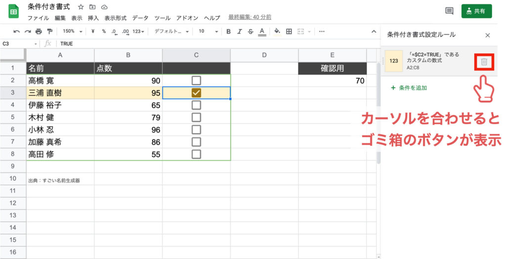 spreadsheet-formatting213