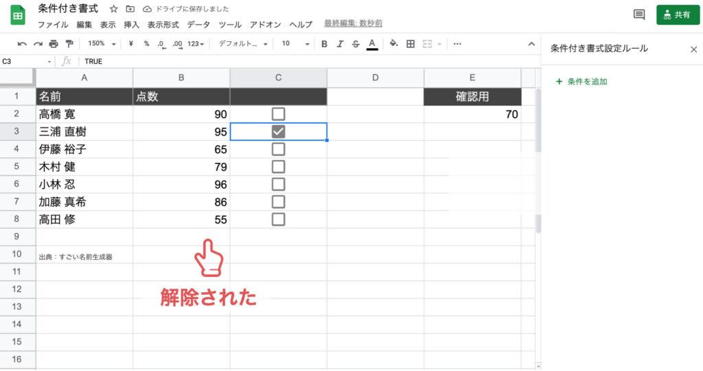 spreadsheet-formatting214