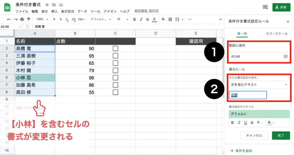 spreadsheet-formatting215