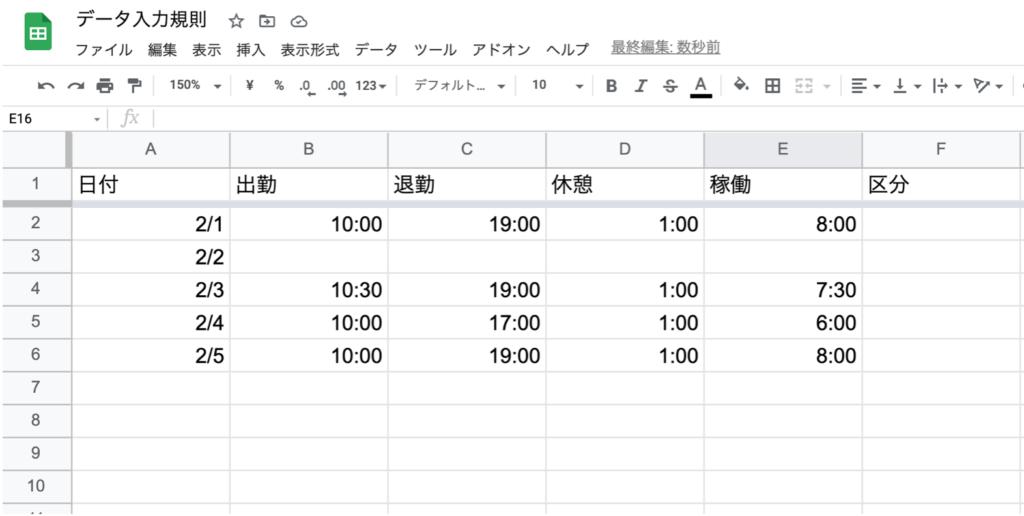spreadsheet-pulldown01