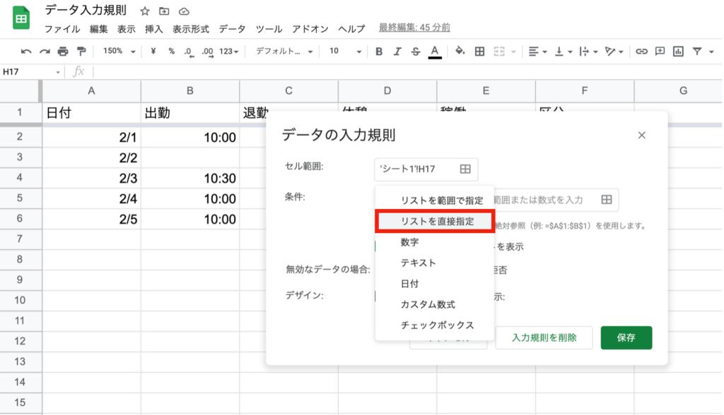 spreadsheet-pulldown03