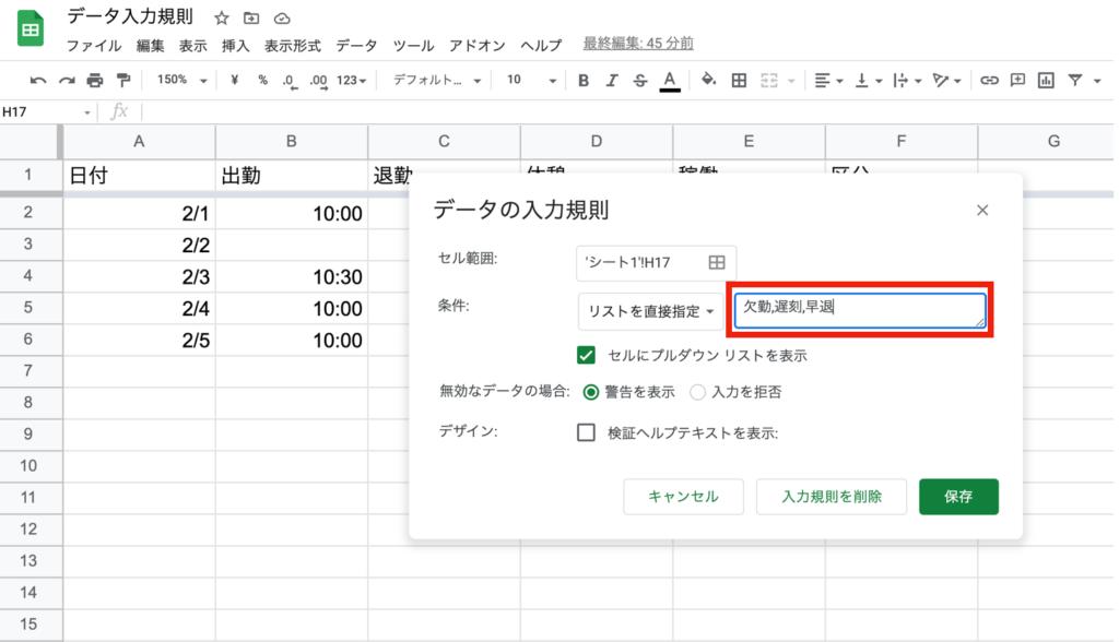 spreadsheet-pulldown04