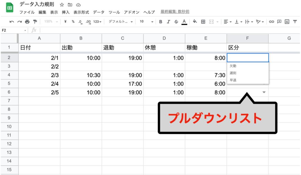 spreadsheet-pulldown05