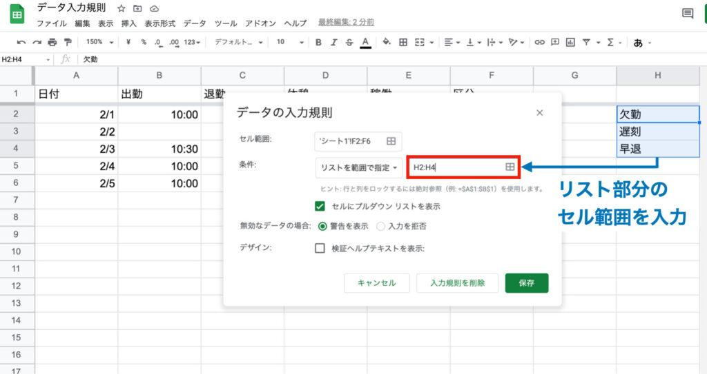spreadsheet-pulldown08