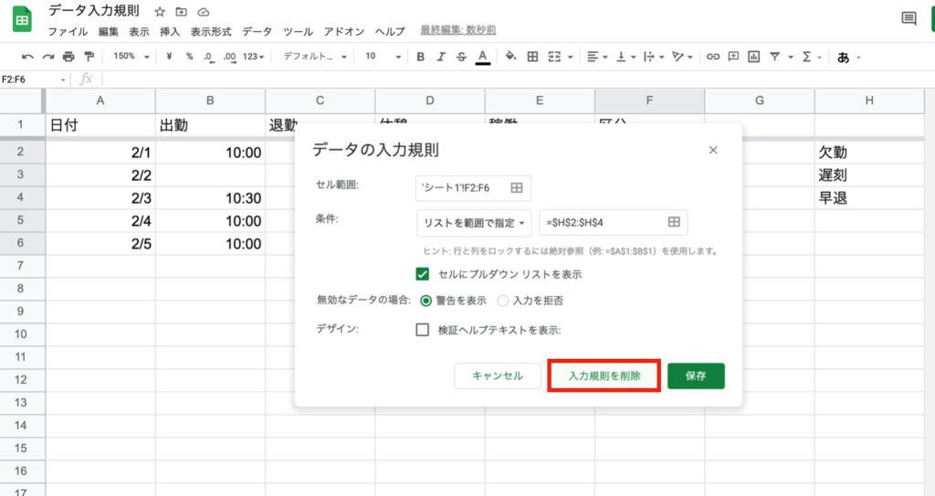 spreadsheet-pulldown11