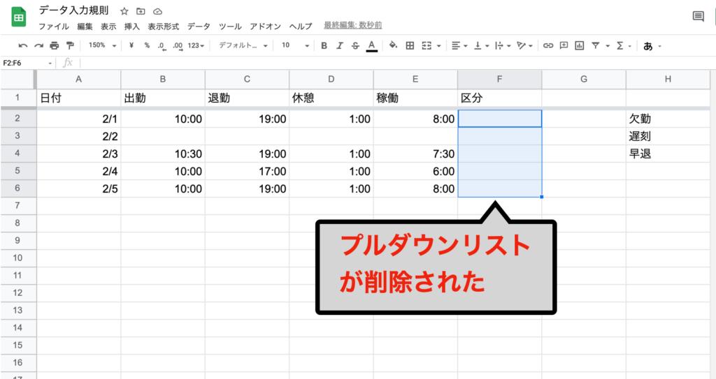 spreadsheet-pulldown12