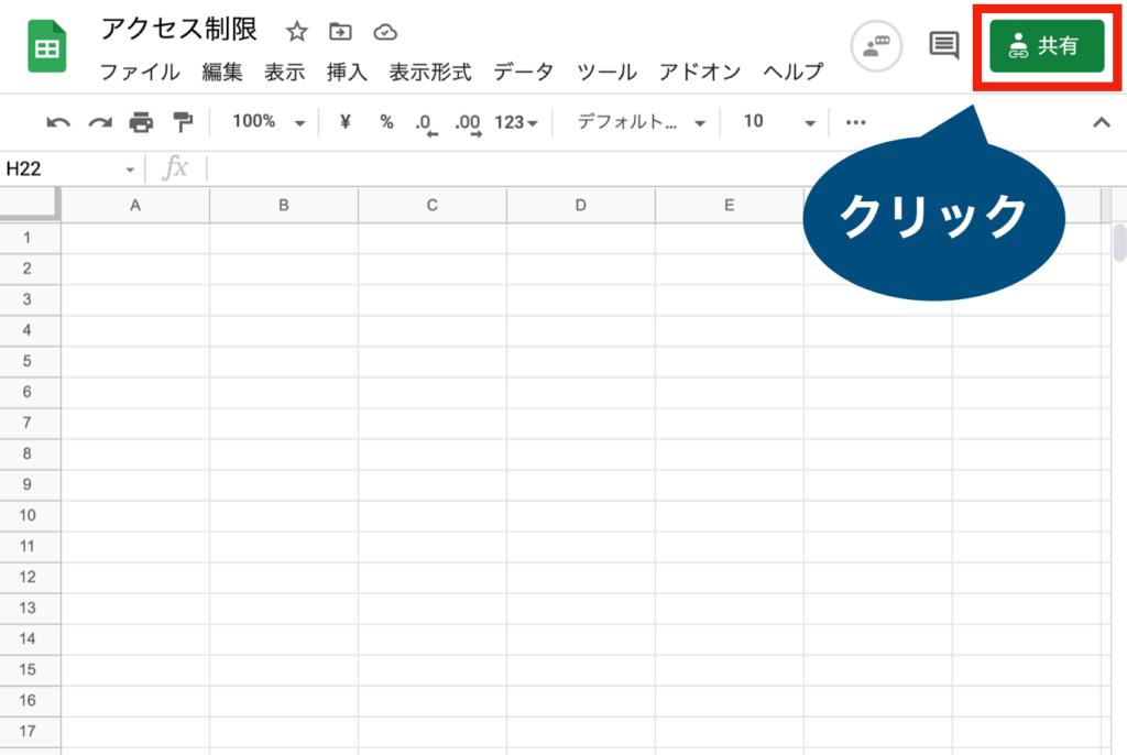spreadsheet-restrictions02