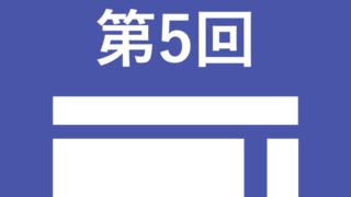 Googleサイト.005